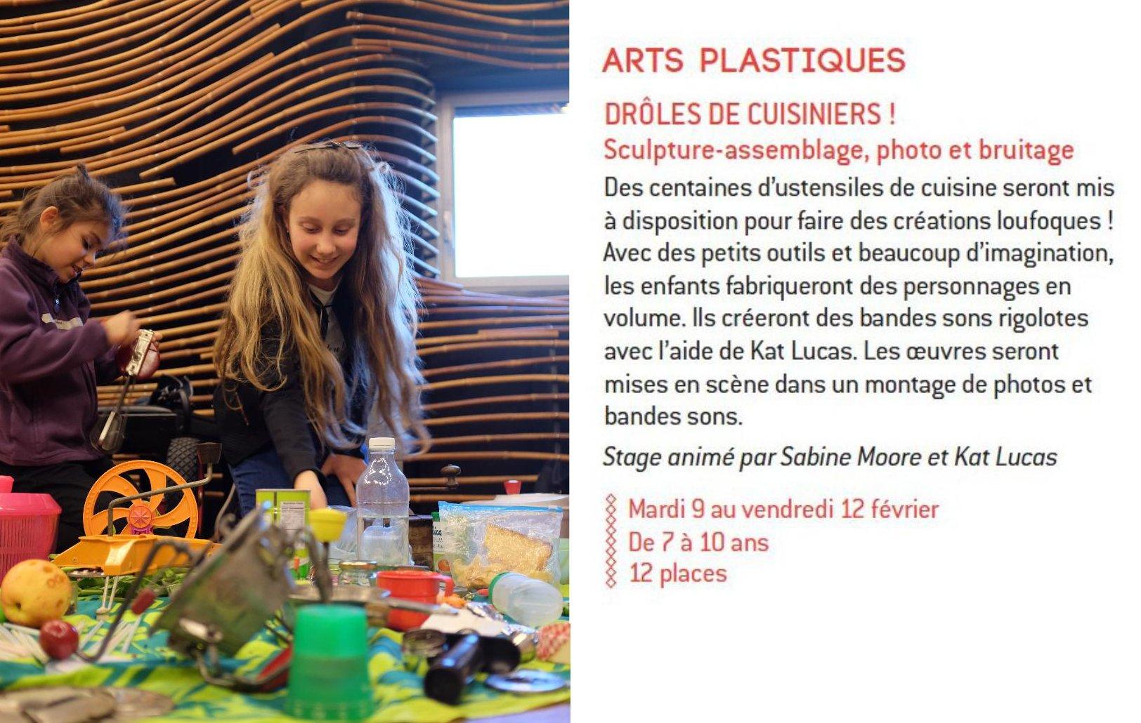 Maison des Arts Kat LUCAS